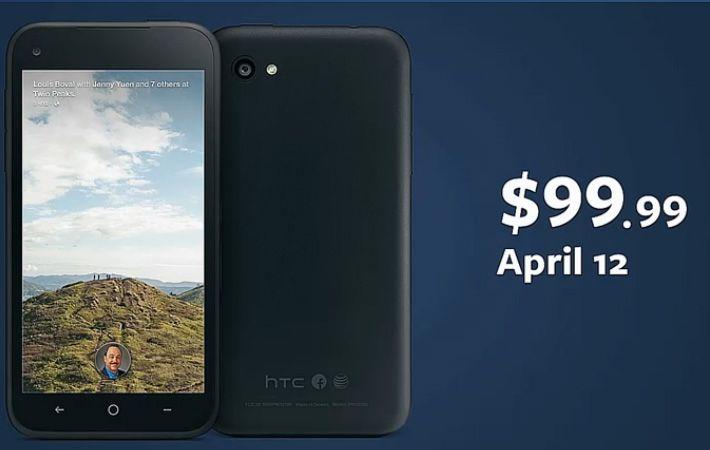 HTC_First